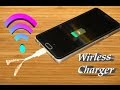 How To Make a Wireless Mobile Phone Charger at Home