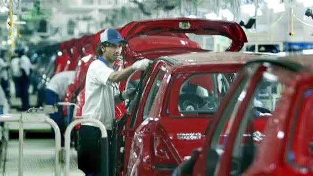 Maruti Suzuki का उत्पादन सितंबर में 26 प्रतिशत बढ़ा, Hero Motocorp ने पेश की मैस्ट्रो एज 125 स्टील्थ
