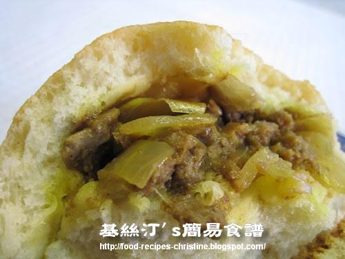 咖喱牛肉餐包 Curry Beef Buns02
