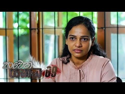 Pawena Yakada | Episode 69 - (2021-05-06)