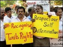 Protest at Thirumu'rika'ndi