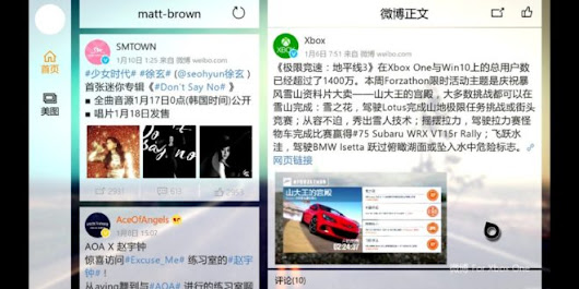 Weibo's Windows 10 UWP app is now available for Xbox One - WindowsAble