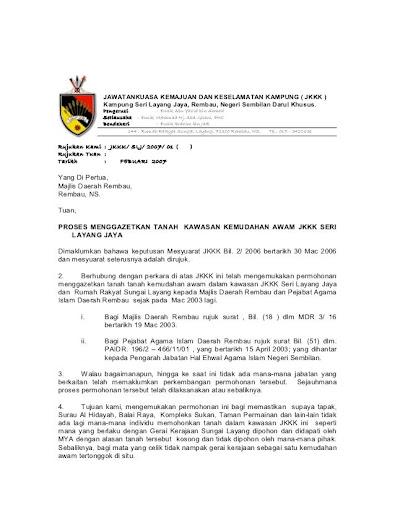 Contoh Surat Rasmi Permohonan Peruntukan Kewangan Surat Rasmi 1