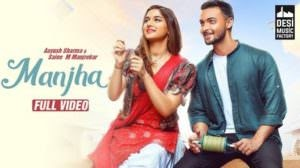Manjha Lyrics Translation | Vishal Mishra Ft. Aayush Sharma | Saiee