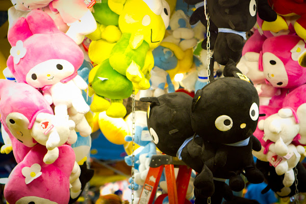 Sanrio prizes!