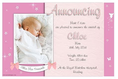 Card : Announcement Cards For New Baby   Great Card