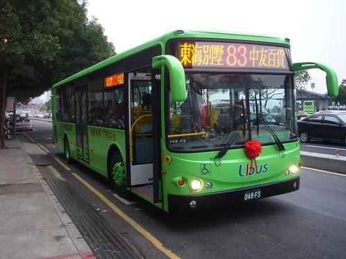 P1240717