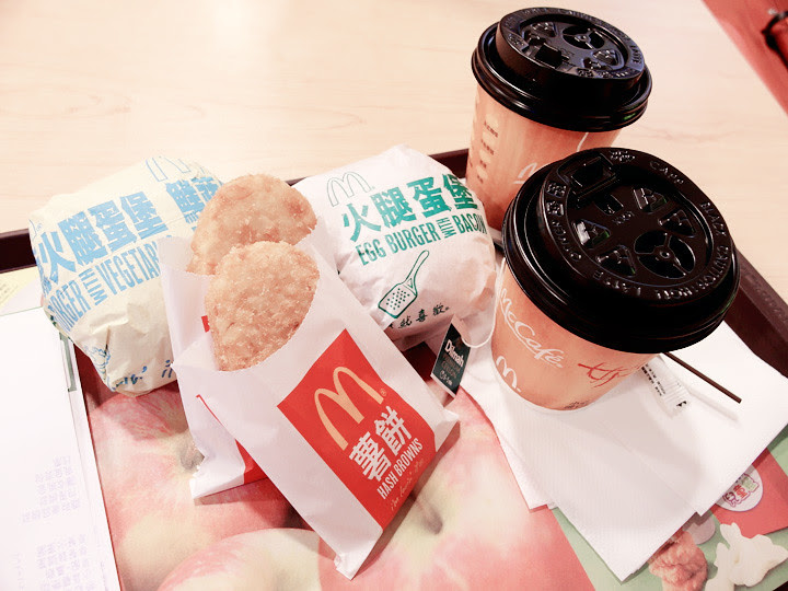 mcdonalds breakfast taiwan tao yuan airport
