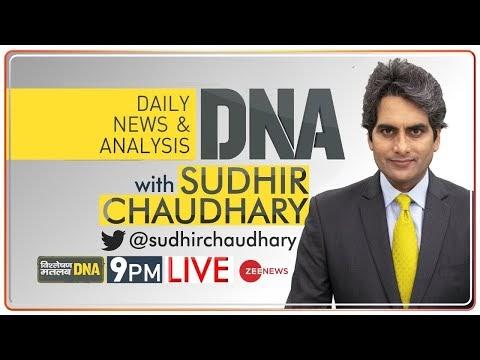 DNA Live | Sudhir Chaudhary Show | Tokyo Olympics Inauguration | China Tibet Encroachment | Congress
