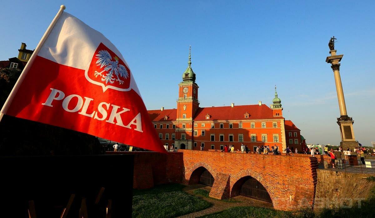 Картинки по запросу фото Польша