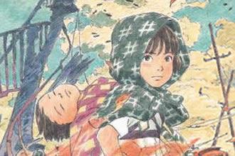 角川まんが学習シリーズ 日本の歴史スタジオジブリ作画監督の近藤勝也