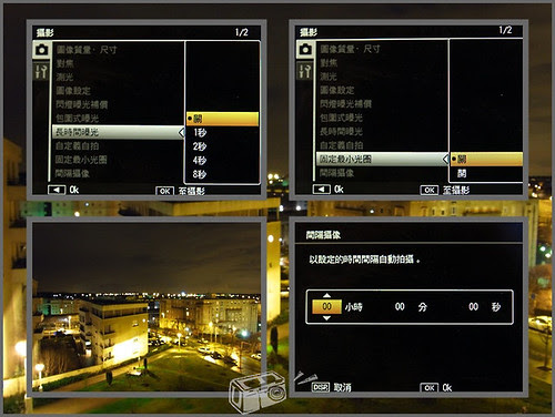 Ricoh_CX1_menu__09 (by euyoung)