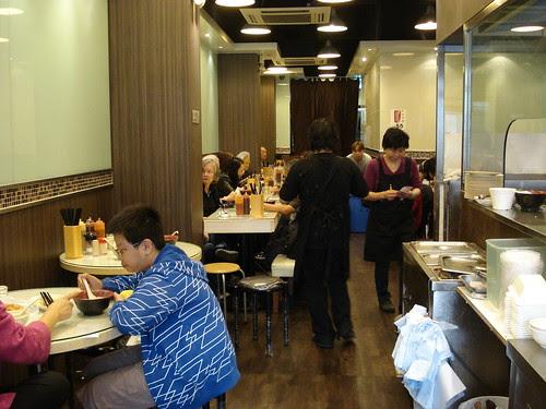 congee in hk