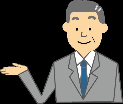 仕事ビジネスのイラスト挿絵無料イラスト2