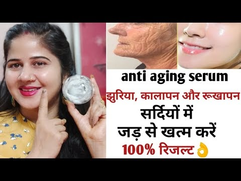 Homemade anti- aging serum for fine lines