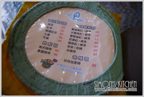 雙魚2次方美式漢堡店07-1.jpg