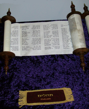 Scroll of the Psalms