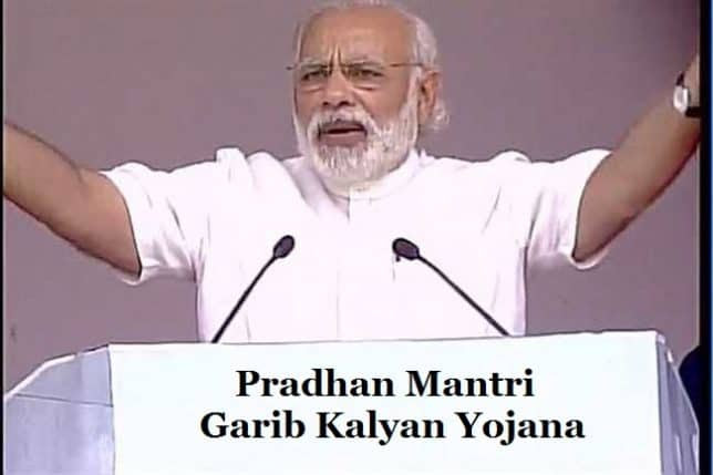 Image result for Taxation and Investment Regime for Pradhan Mantri Garib Kalyan Yojana, 2016