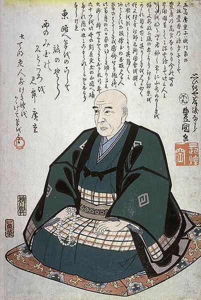 File:Portrait à la mémoire d'Hiroshige par Kunisada.jpg