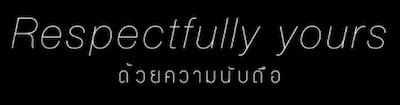 Respectfully Yours