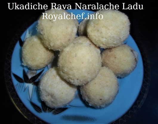 Ukadiche Rava Naralache Ladu Recipe in Marathi | Royal Chef Sujata