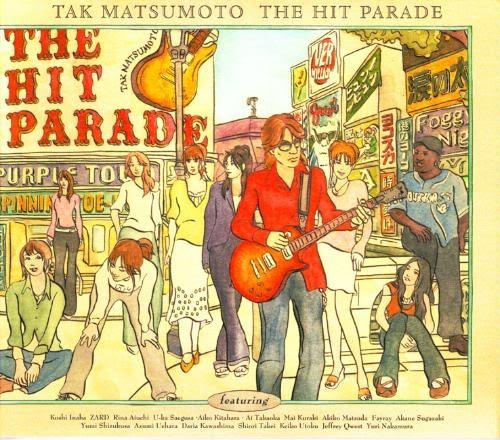 Various Hit Parade 3