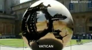 σφαίρα στο βατικανό
