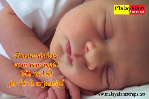 New Baby Scrap Facebook Status Whats Up Fb Images Malayalam