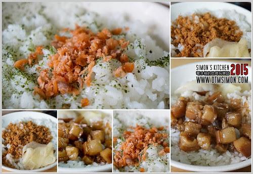 台灣鮮魚湯09.jpg
