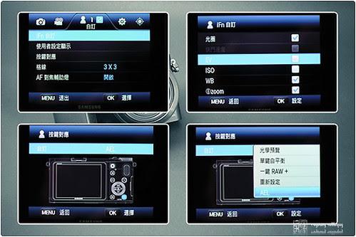Samsung_NX200_menu_12