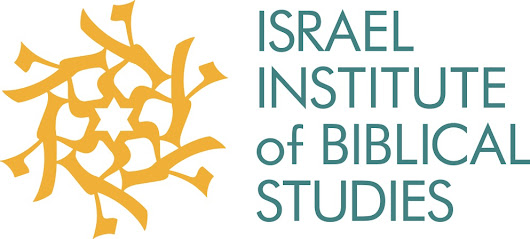 Learn Biblical Hebrew at The Israel Institute of Biblical Studies (and enter to win a free class of your own)
