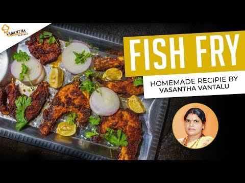 Spice Fish Fry | Homemade Telugu Recipe | By Vasantha Vantalu