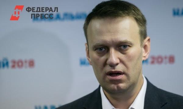 Акции в поддержку Навального пройдут в Кемерове и Новокузнецке | Кемеровская область