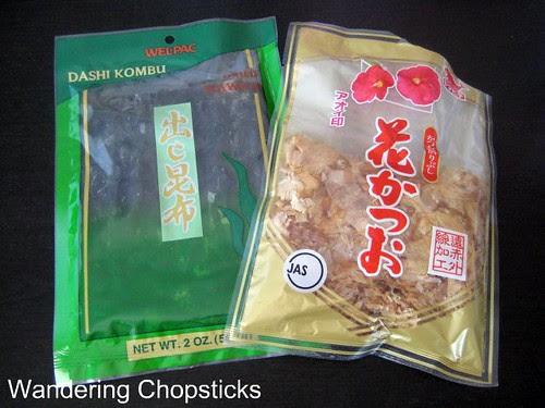 Dashi Kombu (Japanese Kelp) 2
