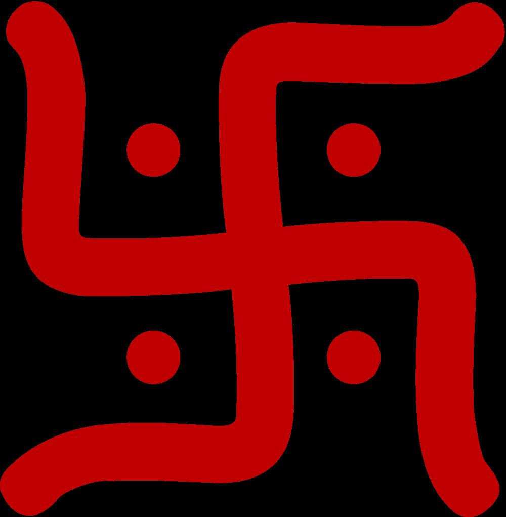 http://speloona.files.wordpress.com/2011/05/swastika-hindu.png