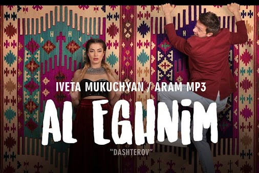Listen: Iveta Mukuchyan and Aram MP3 join forces on