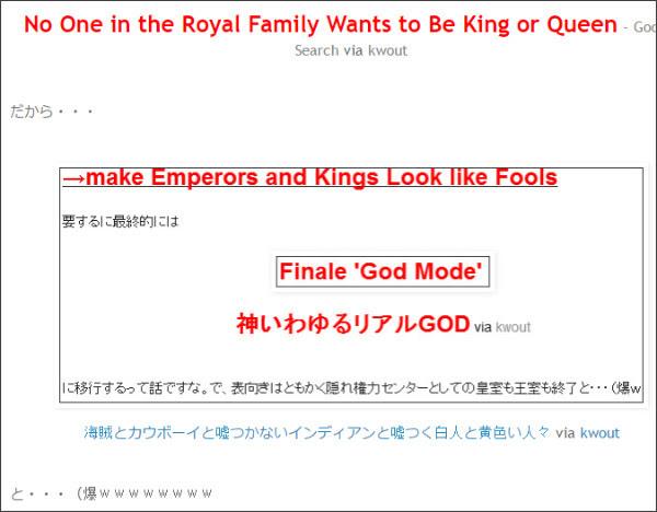 http://tokumei10.blogspot.com/2017/06/harry-wants-to-quit-firm.html