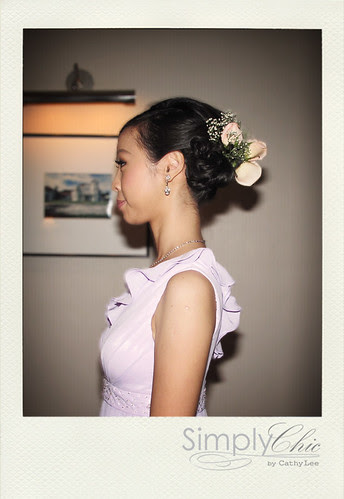 Susan ~ Wedding Night