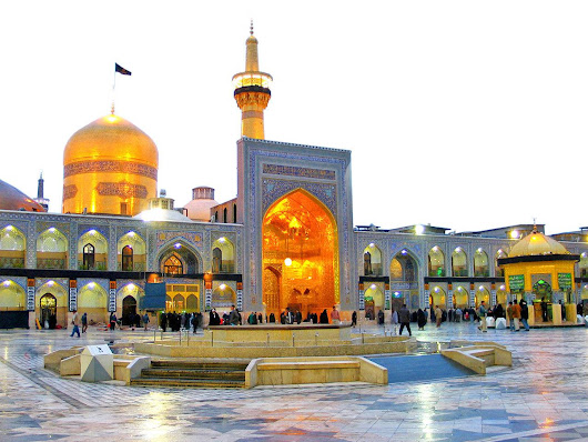 Shrine of Imam Reza | VisitArm.com