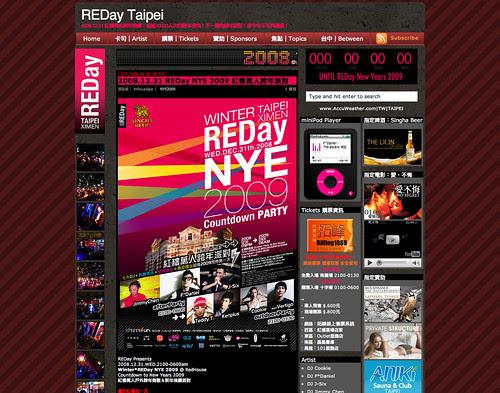 REDay NYE 2009 Weblog