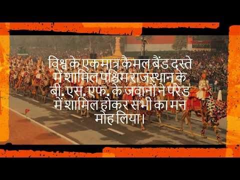 राजस्थान के दो व्यक्तियों को पद्मश्री अवार्ड से विभूषित