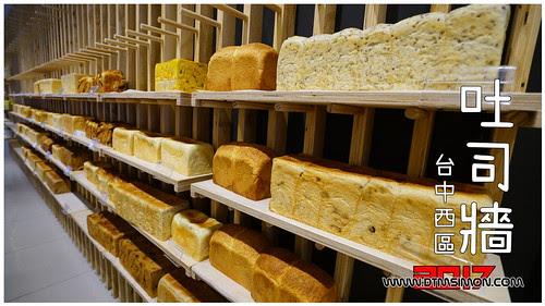 品麵包向上店00.jpg