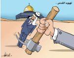palestina-violata-ed-espiantata