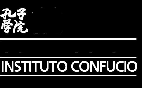 Revista Instituto Confucio – ConfucioMag