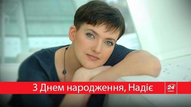 В посольстве США в РФ вновь призвали российские власти освободить Савченко: Она должна быть дома - Цензор.НЕТ 8810