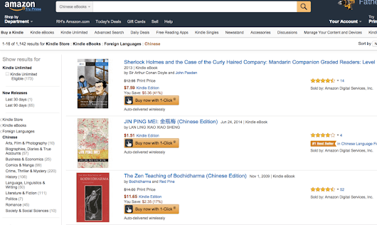 How to buy Chinese eBooks for Kindle