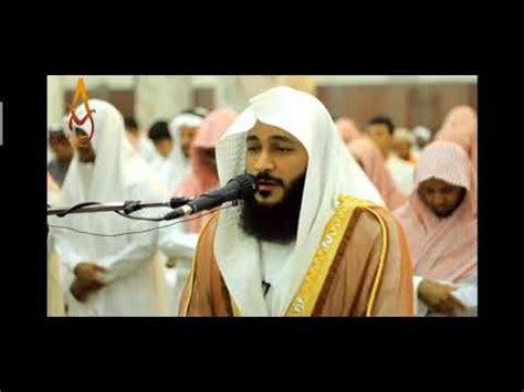 quran recitation   world emotional recitation