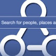 Facebook Offers An In-Depth Look At The Natural Language Interface Of Graph Search