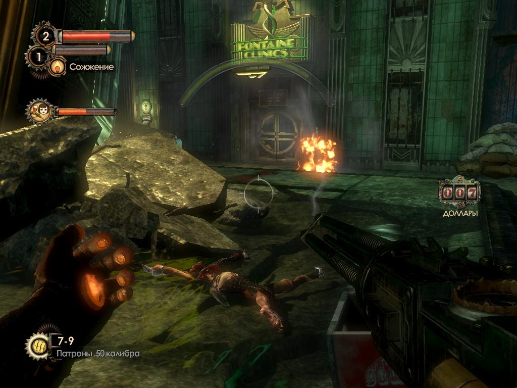 Screen Shot Of Bioshock 2 (2010) Full PC Game Free Download At worldfree4u.com