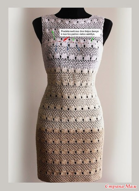 Crochet dress from Illiana.